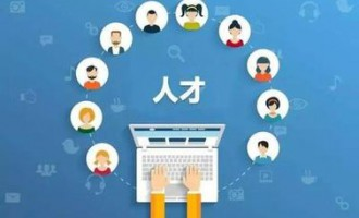 山西省专业技术人员管理服务中心招聘公告